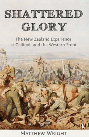 The cover of 'Shattered Glory'. Now out of print.
