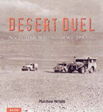 desertduel