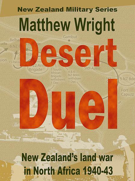 Wright - Desert Duel 450 px