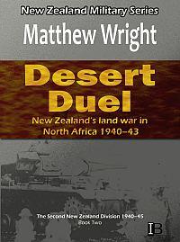 Wright_Desert Duel 200 px